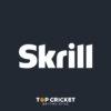 Skrill Betting Sites (2021)